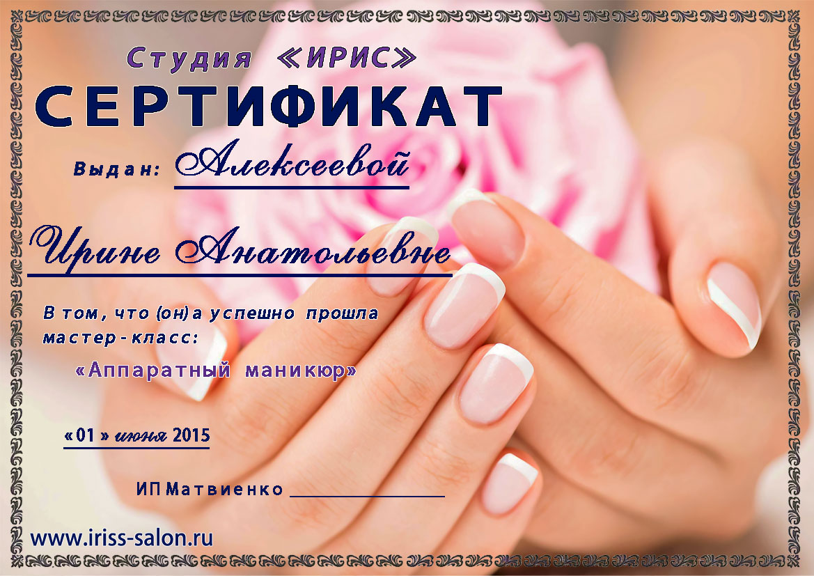 Красивый дизайн ногтей зима фото